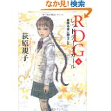 RDG6.jpg