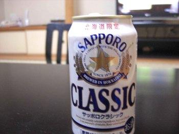 サッポロクラシックビール.jpg