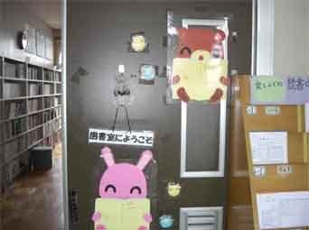 図書室入口掲示 小林さんお嬢さんよりのコピー.jpg